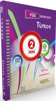 Seçkin Eğitim Yayınları YGS Türkçe 2 Ders 1 Test Defter Kitap