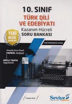 Seviye Yayınları 10. Sınıf Türk Dili ve Edebiyatı Kazanım Hücreli Soru Bankası