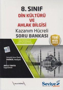 Seviye Yayınları 8. Sınıf Din Kültürü ve Ahlak Bilgisi Kazanım Hücreli Soru Bankası