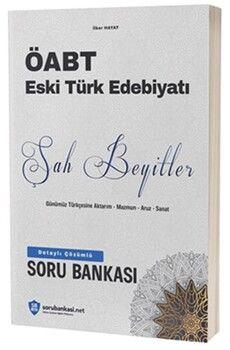 Soru Bankası Net YayınlarıÖABT Türk Dili ve Edebiyatı Eski Türk Edebiyatı Şah Beyitler Soru Bankası Çözümlü