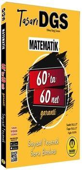 Tasarı YayınlarıDGS Matematik 60 da 60 Net Garanti Video Çözümlü Soru Bankası