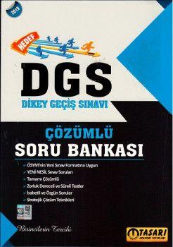 Tasarı Yayınları 2019 DGS Hedef Çözümlü Soru Bankası