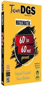 Tasarı Yayınları DGS Matematik Sayısal 60 ta 60 Net Garanti Soru Bankası