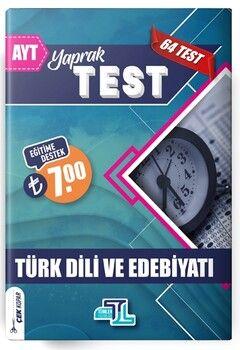 Tümler Yayınları AYT Türk Dili ve Edebiyatı Yaprak Test