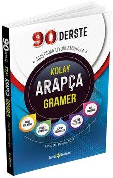 Tercih Akademi90 Derste Türkçe Açıklamalı Kolay Arapça Gramer