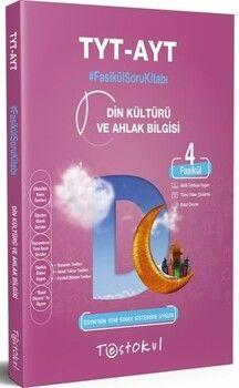 Test Okul Yayınları TYT AYT Din Kültürü ve Ahlak Bilgisi Fasikül Soru Kitabı