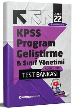 Uzman Kariyer 2022 KPSS Eğitim Bilimleri Program Geliştirme Sınıf Yönetimi Test Bankası