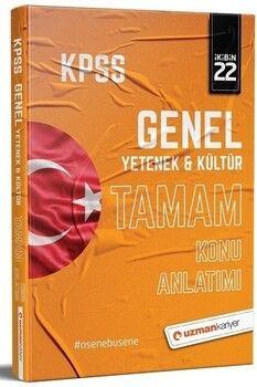 Uzman Kariyer 2022 KPSS Genel Yetenek Genel Kültür Konu Anlatımı Tek Kitap