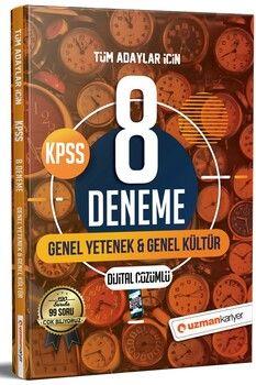 Uzman Kariyer KPSS Genel Yetenek Genel Kültür 8 Deneme Dijital Çözümlü