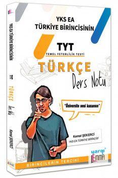 Yargı Lemma AYT Türkçe Ders Notu