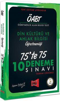 Yargı Yayınları ÖABT Din Kültürü ve Ahlak Bilgisi Öğretmenliği 75te 75 10 Deneme Sınavı