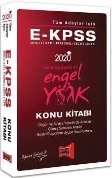 Yargı Yayınları 2020 EKPSS Tüm Adaylar İçin Konu Kitabı