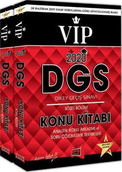 Yargı Yayınları 2020 DGS VIP Sayısal Sözel Bölüm Konu Kitabı Seti