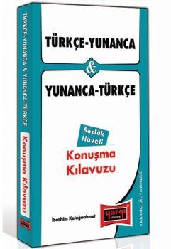 Yargı Yayınları Türkçe - Yunanca ve Yunanca - Türkçe Konuşma Kılavuzu Sözlük İlaveli