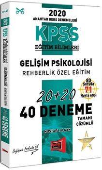 Yargı Yayınları 2020 KPSS Eğitim Bilimleri Gelişim Psikolojisi Rehberlik Özel Eğitim Tamamı Çözümlü 40 Deneme