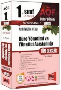 Yargı Yayınları 2017 ÖABT FİLOJİSTON Kimya Öğretmenliği Tamamı Çözümlü 20 Deneme Sınavı