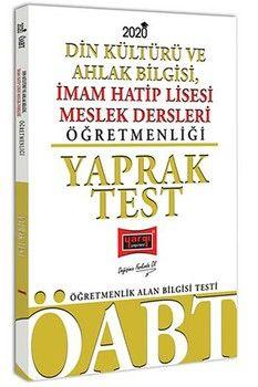 Yargı Yayınları 2020 ÖABT Din Kültürü ve Ahlak Bilgisi İmam Hatip Lisesi Meslek Dersleri Öğretmenliği Yaprak Test