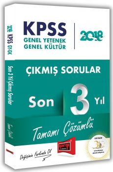 Yargı Yayınları 2018 KPSS Genel Yetenek Genel Kültür Tamamı Çözümlü Son 3 Yıl Çıkmış Sorular
