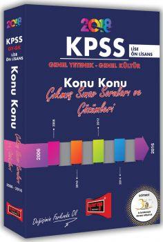 Yargı Yayınları 2018 KPSS Lise Ön Lisans Genel Yetenek Genel Kültür Konu Konu Çıkmış Sınav Soruları ve Çözümleri