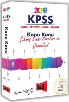 Yargı Yayınları 2018 KPSS Genel Yetenek Genel Kültür Konu Konu Çıkmış Sınav Soruları ve Çözümleri