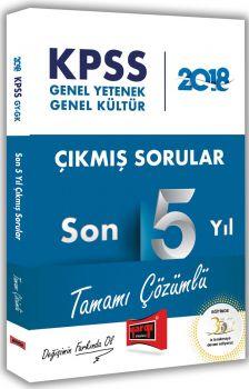 Yargı Yayınları 2018 KPSS Genel Yetenek Genel Kültür Tamamı Çözümlü Son 5 Yıl Çıkmış Sorular