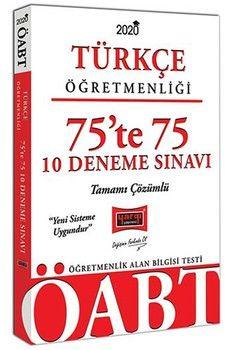 Yargı Yayınları 2020 ÖABT Türkçe Öğretmenliği 75te 75 Tamamı Çözümlü 10 Deneme Sınavı