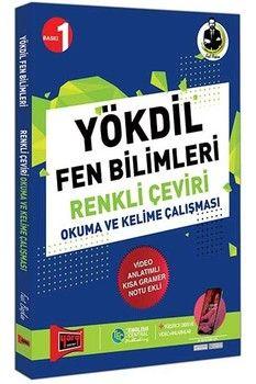 Yargı Yayınları YÖKDİL Fen Bilimleri Renkli Çeviri Okuma ve Kelime Çalışması