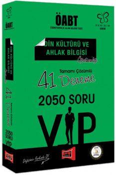 Yargı Yayınları ÖABT Değişim Serisi VIP Din Kültürü ve Ahlak Bilgisi Öğretmenliği Tamamı Çözümlü 41 Deneme