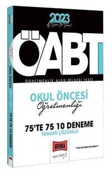 Yargı Yayınları Taşerondan Kadroya Geçiş Sınavlarına Yönelik Mülakat ve Yazılı Sınav Hazırlık Kitabı Soru Bankası