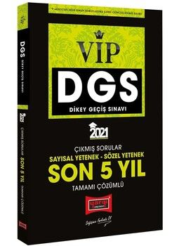 Yargı Yayınları 2021 DGS VIP Sayısal Sözel Yetenek Son 5 Yıl Tamamı Çözümlü Çıkmış Sorular