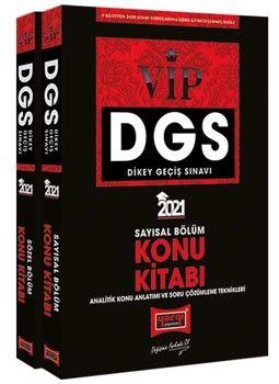 Yargı Yayınları 2021 DGS VIP Sayısal Sözel Bölüm Konu Kitabı Seti