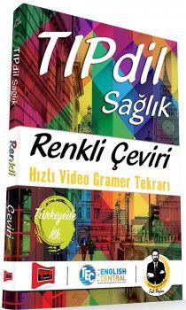 Yargı Yayınları TIPDİL Sağlık Renkli Çeviri