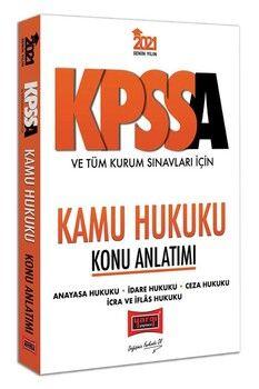 Yargı Yayınları 2021 KPSS A Grubu ve Tüm Kurum Sınavları İçin Kamu Hukuku Konu Anlatımı