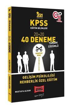Yargı Yayınları 2021 KPSS Eğitim Bilimleri Gelişim Psikolojisi Rehberlik Özel Eğitim Tamamı Çözümlü 40 Deneme