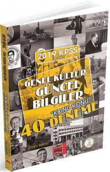 Yargı Yayınları 2019 Tüm Adaylara Özel Genel Kültür Güncel Bilgiler Konu Konu 40 Deneme