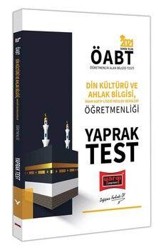Yargı Yayınları 2021 ÖABT Din Kültürü ve Ahlak Bilgisi İmam Hatip Lisesi Meslek Dersleri Öğretmenliği Yaprak Test