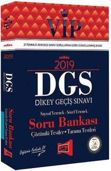 Yargı Yayınları 2019 DGS VİP Sayısal Sözel Yetenek Soru Bankası
