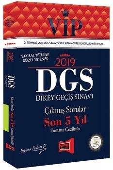 Yargı Yayınları 2019 DGS VIP Sayısal - Sözel Yetenek Son 5 Yıl Tamamı Çözümlü Çıkmış Sorular
