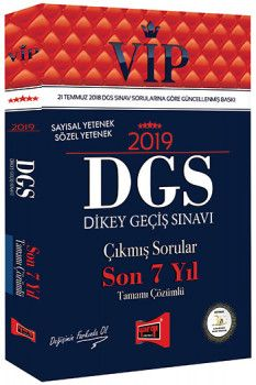 Yargı Yayınları 2019 DGS VIP Sayısal - Sözel Yetenek Son 7Yıl Tamamı Çözümlü Çıkmış Sorular