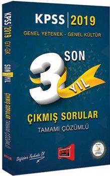 Yargı Yayınları 2019 KPSS Genel Yetenek Genel Kültür Son 3 Yıl Tamamı Çözümlü Çıkmış Sorular