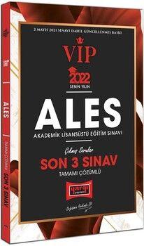 Yargı Yayınları 2022 ALES VIP Tamamı Çözümlü Son 3 Sınav Çıkmış Sorular