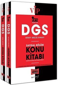 Yargı Yayınları2022 DGS VIP Sayısal Sözel Bölüm Konu Kitabı Seti