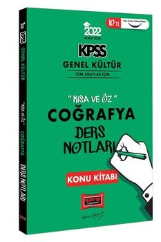 Yargı Yayınları 2022 KPSS Genel Kültür Kısa ve Öz Coğrafya Ders Notları Konu Kitabı