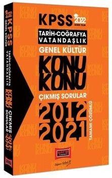 Yargı Yayınları 2022 KPSS Genel Kültür Konu Konu Tamamı Çözümlü Çıkmış Sorular