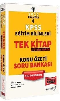 Yargı Yayınları 2022 KPSS Eğitim Bilimleri 3 ü Bir Arada Tek Kitap Konu Özeti Soru Bankası 5 li TG Deneme