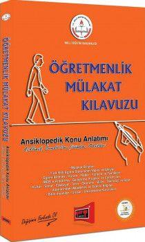 Yargı Yayınları Öğretmenlik Mülakat Kılavuzu Ansiklopedik Konu Anlatımı