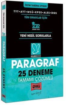 Yargı Yayınları 2022 TYT AYT MSÜ KPSS ALES DGS Kelebek Serisi Paragraf Tamamı Çözümlü 25 Deneme
