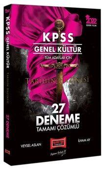 Yargı Yayınları 2022 KPSS Genel Kültür Tüm Adaylar İçin Tarihin Hazinesi Tamamı Çözümlü 27 Deneme Sınavı
