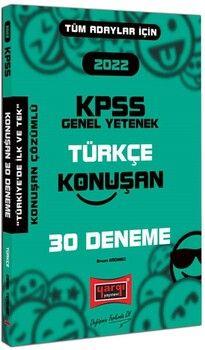 Yargı Yayınları 2022 KPSS Tüm Adaylar İçin Genel Yetenek Türkçe Konuşan 30 Deneme