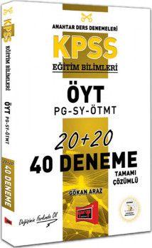 Yargı Yayınları KPSS Eğitim Bilimleri ÖYT PG SY ÖTMT Tamamı Çözümlü 40 Deneme